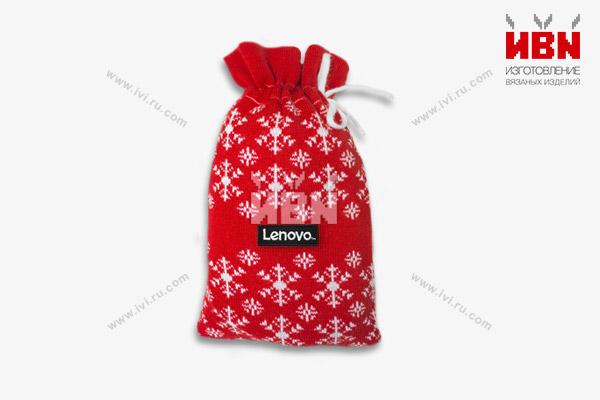 Вязаный мешочек с логотипом Lenovo