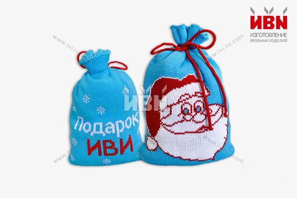 """Вязаный мешок """"Дед Мороз"""""""