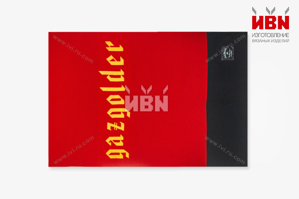 Плед с логотипом GAZGOLDER