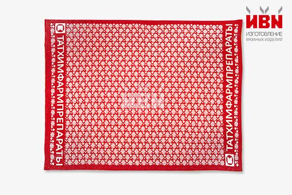 Вязаный плед с логотипом Татхимфарм
