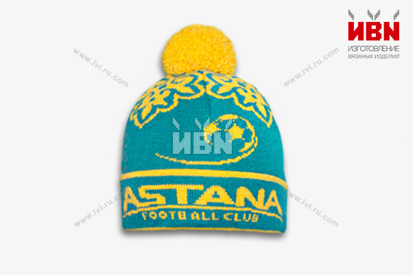 Шапка с логотипом Астана