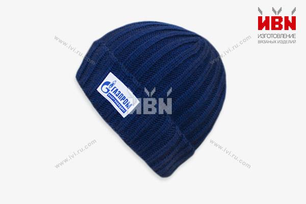 Вязаная шапка с логотипом ГАЗПРОМ