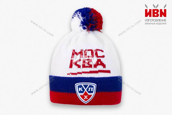 Вязаная шапка с логотипом КХЛ МОСКВА