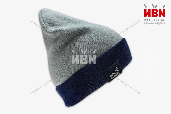 Вязаная шапка с логотипом КУЗБАСС