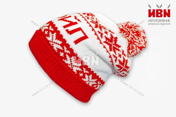 Вязаная шапка с логотипом ЛУКОЙЛ