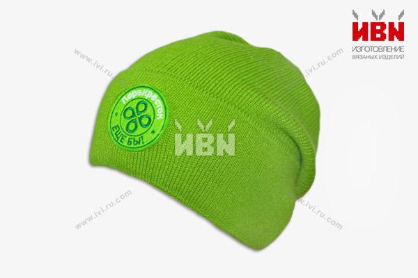 Вязаная шапка с логотипом Перекресток