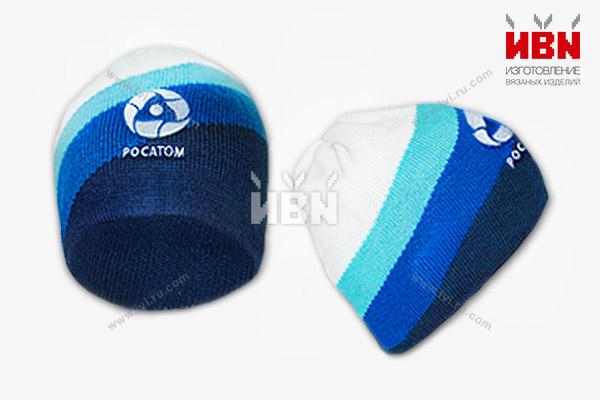 Вязаная шапка с логотипом РОСАТОМ