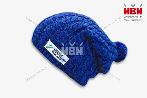 Вязаная шапка с логотипом Строительные технологии