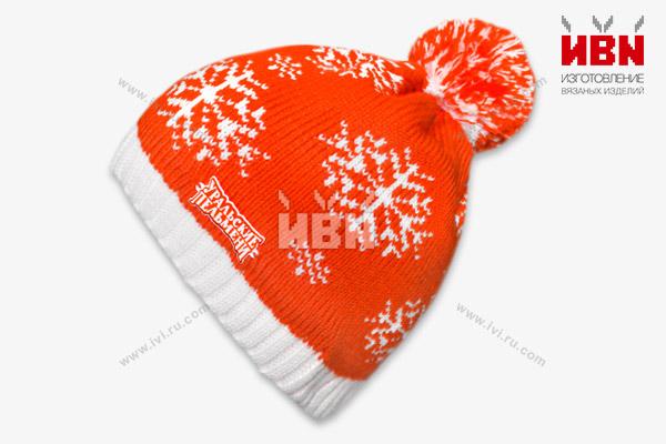 Вязаная шапка с логотипом Уральские пельмени