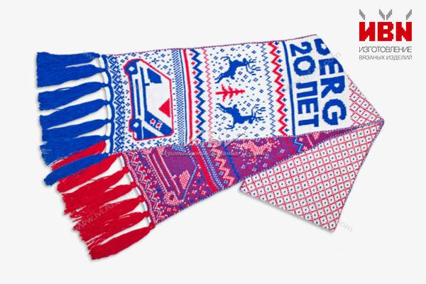 Вязаный шарф с логотипом BERG