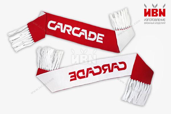 Шарф с логотипом CARCADE