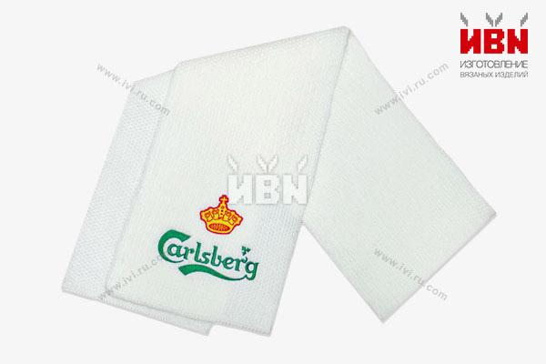 Шарф с логотипом Carlsberg