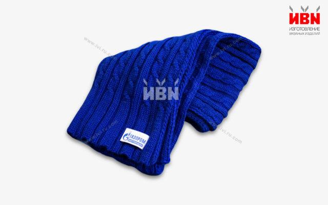 Вязаный шарф с логотипом ГАЗПРОМ