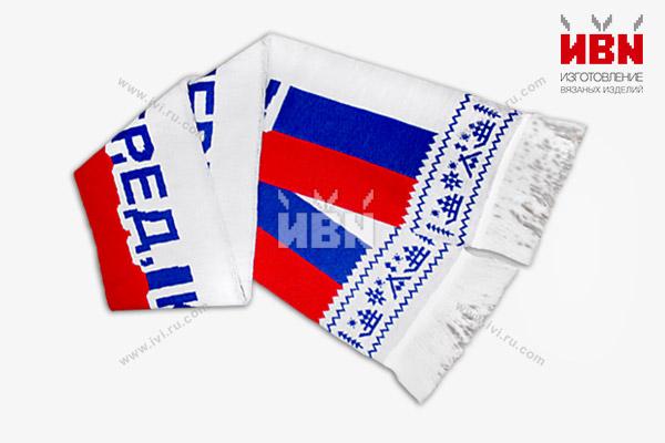 Шарф с логотипом ХАСКИ