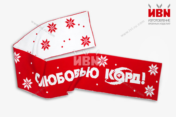 Шарф с логотипом КОРД
