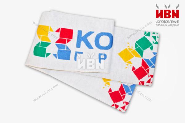 Шарф с логотипом КОСМОС