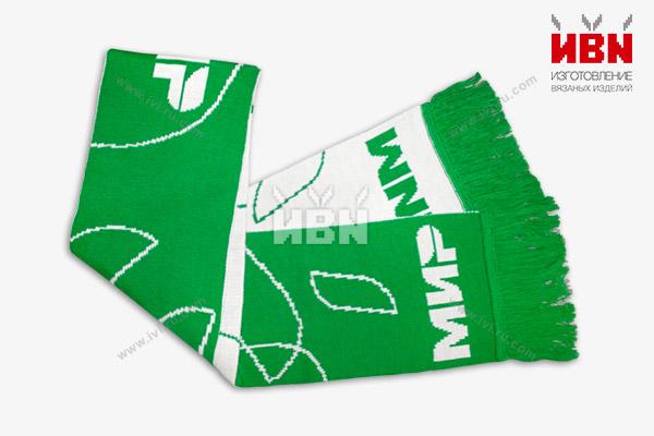 Вязаный шарф с логотипом МИР