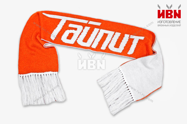 Вязаный шарф с логотипом ТАЙПИТ