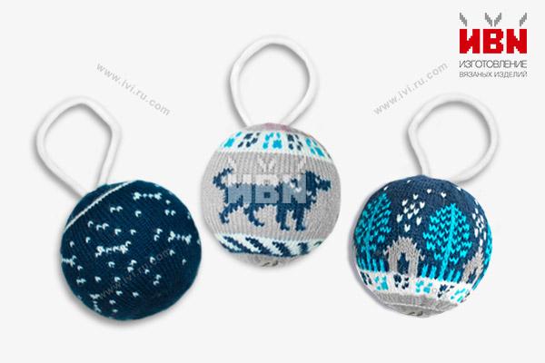 """Вязаные шарики из коллекции """"Год Собаки"""""""