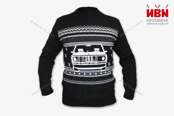 Вязаный свитер с машиной