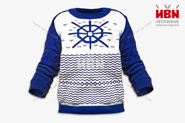 Вязаный свитер морской