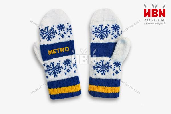 Варежки с логотипом METRO